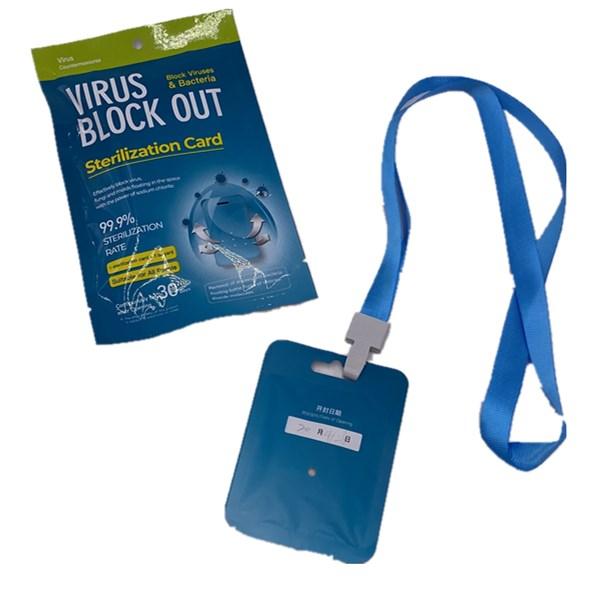 Virus block out (Sterilization Card)